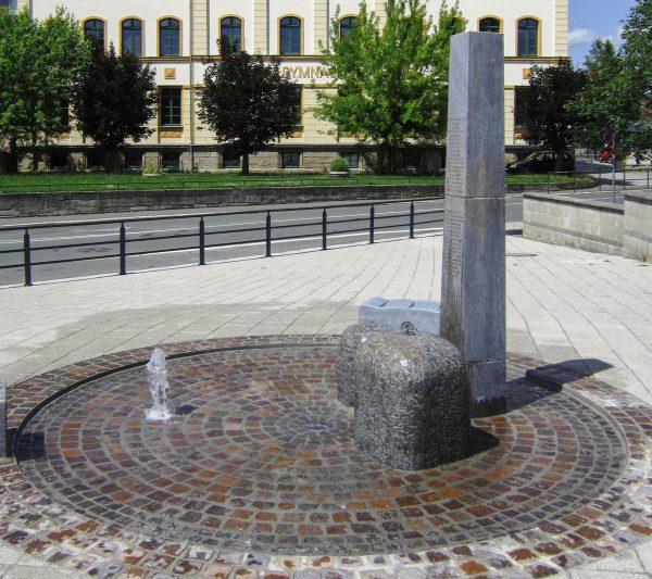Brunnenmeisterei Weimar, Schreier, Neustadt an der Orla Straße des Friedens